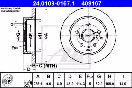 Тормозной диск на FIAT SEDICI 'ATE 24.0109-0167.1'.