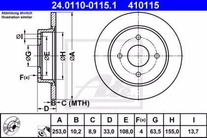 Тормозной диск 'ATE 24.0110-0115.1'.
