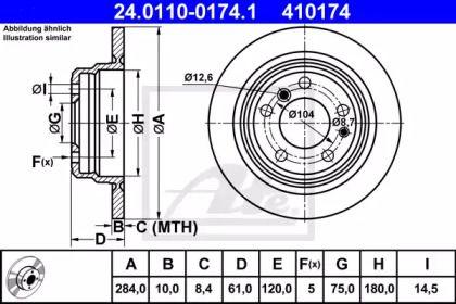 Тормозной диск 'ATE 24.0110-0174.1'.