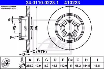Тормозной диск 'ATE 24.0110-0223.1'.