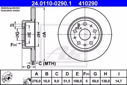 Тормозной диск на LANCIA KAPPA 'ATE 24.0110-0290.1'.