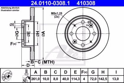 Тормозной диск на KIA CLARUS 'ATE 24.0110-0308.1'.