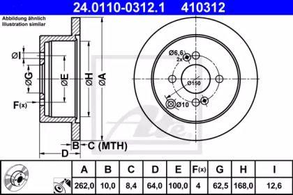 Тормозной диск на Киа Прайд 'ATE 24.0110-0312.1'.