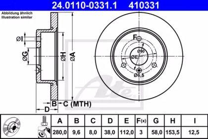 Тормозной диск на Смарт Кабрио 'ATE 24.0110-0331.1'.