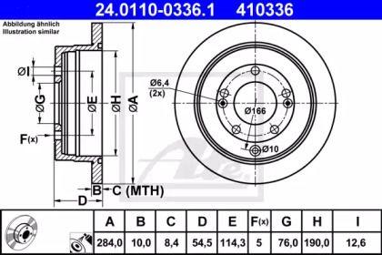 Тормозной диск на Киа Опирус 'ATE 24.0110-0336.1'.