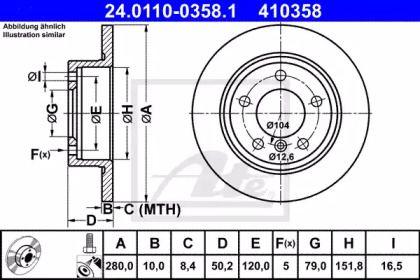 Тормозной диск на Мини Каутриман 'ATE 24.0110-0358.1'.