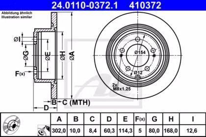 Тормозной диск на Лянча Флавия 'ATE 24.0110-0372.1'.
