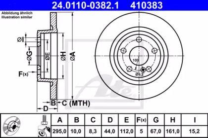 Тормозной диск на Мерседес ГЛА 'ATE 24.0110-0382.1'.