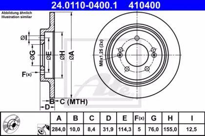 Тормозной диск на Хендай Ионик 'ATE 24.0110-0400.1'.