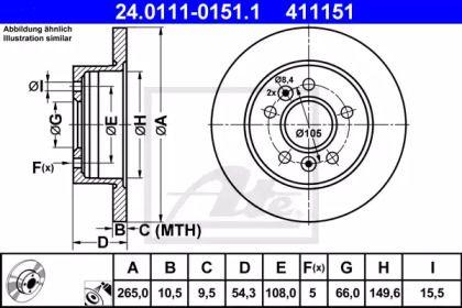 Тормозной диск на Рено Авантайм 'ATE 24.0111-0151.1'.