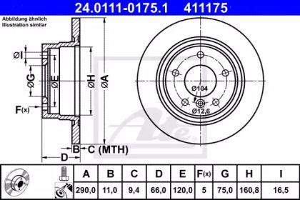 Тормозной диск на БМВ 2 'ATE 24.0111-0175.1'.