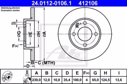 Тормозной диск 'ATE 24.0112-0106.1'.