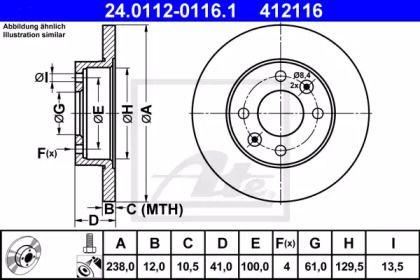Тормозной диск на Рено Экспресс 'ATE 24.0112-0116.1'.