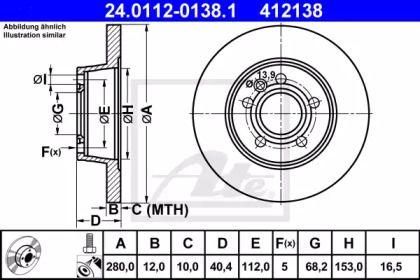 Тормозной диск 'ATE 24.0112-0138.1'.
