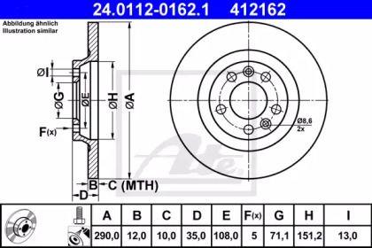 Тормозной диск на Пежо РЦЗ 'ATE 24.0112-0162.1'.