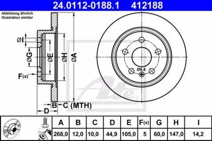 Тормозной диск на Опель Мокка 'ATE 24.0112-0188.1'.