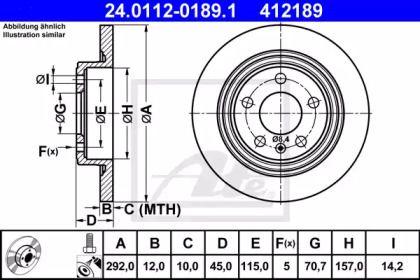 Тормозной диск на Шевроле Вольт 'ATE 24.0112-0189.1'.