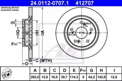 Тормозной диск на Хонда С2000 'ATE 24.0112-0707.1'.