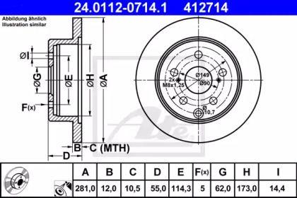 Тормозной диск на LEXUS HS 'ATE 24.0112-0714.1'.
