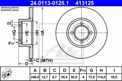 Тормозной диск на Опель Рекорд 'ATE 24.0113-0125.1'.