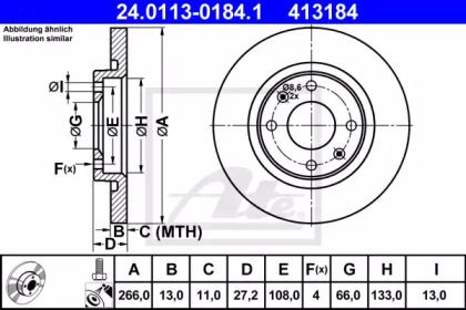 Тормозной диск 'ATE 24.0113-0184.1'.