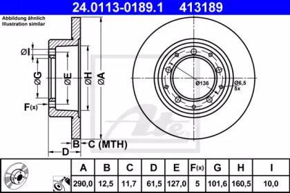Тормозной диск на Дефендер 'ATE 24.0113-0189.1'.