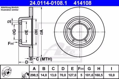 Тормозной диск на 90/110 'ATE 24.0114-0108.1'.