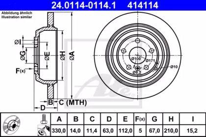 Гальмівний диск ATE 24.0114-0114.1.