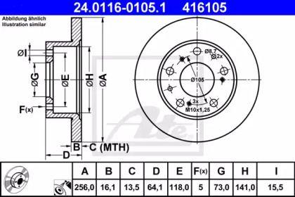 Тормозной диск на FIAT TALENTO 'ATE 24.0116-0105.1'.