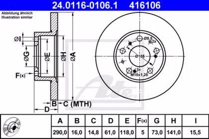Тормозной диск на Пежо J5 'ATE 24.0116-0106.1'.