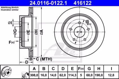 Вентилируемый тормозной диск на INFINITI Q50 ATE 24.0116-0122.1.