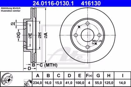 Вентилируемый тормозной диск на Дайхатсу Тревис 'ATE 24.0116-0130.1'.