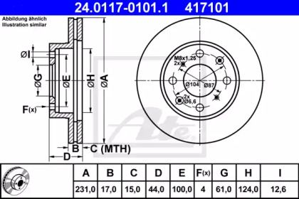 Вентилируемый тормозной диск на ACURA INTEGRA 'ATE 24.0117-0101.1'.