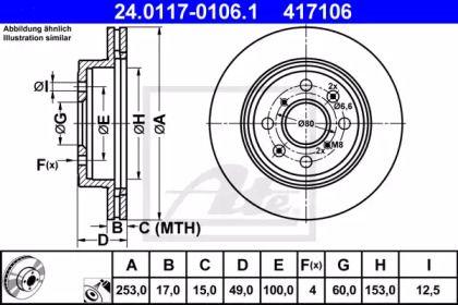 Вентилируемый тормозной диск на SUZUKI IGNIS 'ATE 24.0117-0106.1'.