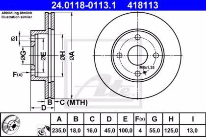 Вентилируемый тормозной диск 'ATE 24.0118-0113.1'.