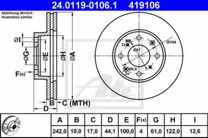 Вентилируемый тормозной диск на Акура Интегра 'ATE 24.0119-0106.1'.