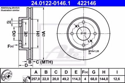 Вентилируемый тормозной диск на Ниссан 240Сх 'ATE 24.0122-0146.1'.