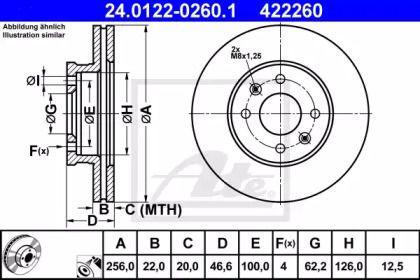 Вентилируемый тормозной диск на Киа Прайд 'ATE 24.0122-0260.1'.
