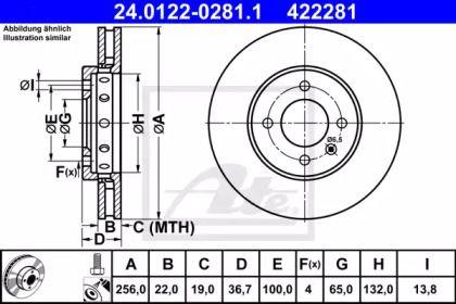 Вентилируемый тормозной диск на Фольксваген Ап 'ATE 24.0122-0281.1'.