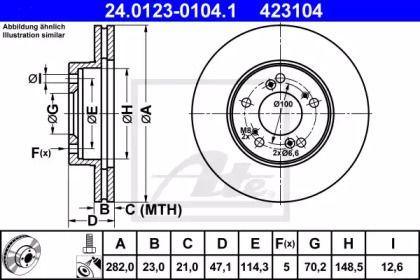 Вентилируемый тормозной диск на Хонда Одиссей ATE 24.0123-0104.1.