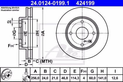 Вентилируемый тормозной диск на Шевроле Такума 'ATE 24.0124-0199.1'.