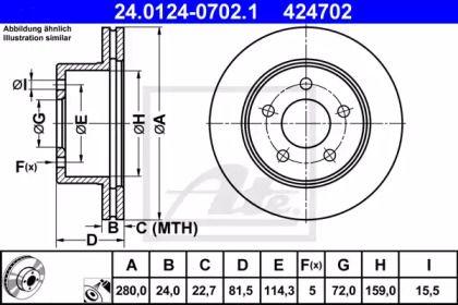 Вентилируемый тормозной диск на JEEP COMANCHE 'ATE 24.0124-0702.1'.