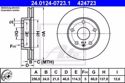 Вентилируемый тормозной диск на Дэу Леганза 'ATE 24.0124-0723.1'.