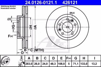 Вентилируемый тормозной диск на PEUGEOT 607 'ATE 24.0126-0121.1'.