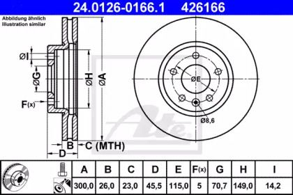 Вентилируемый тормозной диск на CHEVROLET VOLT 'ATE 24.0126-0166.1'.