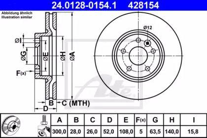 Вентилируемый тормозной диск на Дискавери Спорт 'ATE 24.0128-0154.1'.
