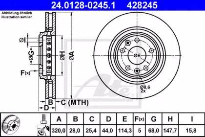 Вентилируемый тормозной диск на Рено Талисман 'ATE 24.0128-0245.1'.