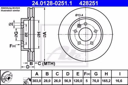 Вентилируемый тормозной диск на Фольксваген Амарок 'ATE 24.0128-0251.1'.