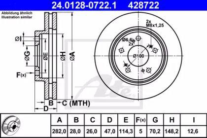 Вентилируемый тормозной диск на Хонда Легенд 'ATE 24.0128-0722.1'.