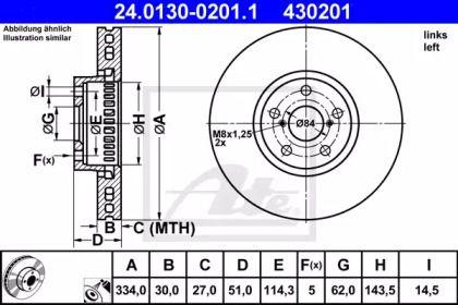 Вентилируемый тормозной диск на LEXUS RC 'ATE 24.0130-0201.1'.